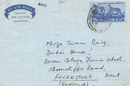 NIGERIA AIRMAIL AEROGRAMME NIGERIA TO PAKISTAN - Nigeria (1961-...)