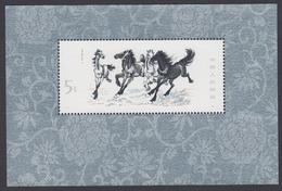 PR CHINA 1978 - Galloping Horses Souvenir Sheet MNH** OG XF - 1949 - ... Volksrepublik