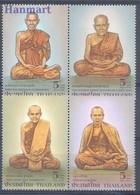Thailand 2005 Mi 2417-2420 MNH ( ZS8 THLpar2417-2420 ) - Buddhism