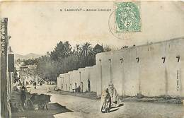 AFRIQUE ALGERIE - A 1 € - Unclassified