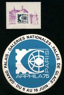 FRANCE - VIGNETTE EXPO ARPHILA 75 PARIS - YT V21 Et V21b - 1 VIGNETTE ** + 1 AUTOCOLLANT - Expositions Philatéliques