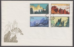 PR CHINA 1963 - Hwangshan Landscapes FDC With KEY VALUES! - 1949 - ... Volksrepublik