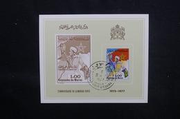 MAROC - Carte 1er Jour En 1977, 2ème Anniversaire De La Marche Verte  - L 52887 - Maroc (1956-...)