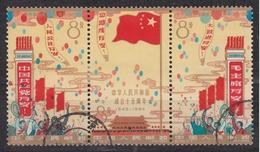 PR CHINA 1964 - The 15th Anniversary Of People's Republic STRIP OF 3 CTO - 1949 - ... Volksrepublik
