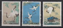 """PR CHINA 1962 - """"The Sacred Crane"""" MINT* With Very Light Hingemarks OG - 1949 - ... Volksrepublik"""