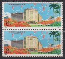 PR CHINA 1973 - Chinese Exports Fair, Canton MNH** Pair - 1949 - ... Volksrepublik