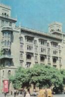 Baku - Dwelling House On Samed Vurgun Street - 1972 - Azerbaijan USSR - Unused - Azerbaïjan