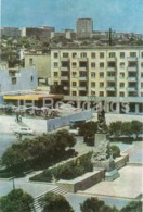Baku - Fizuli Square - 1972 - Azerbaijan USSR - Unused - Azerbaïjan