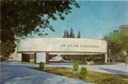 Baku - Mausoleum Of 26 Baku Commissars - 1972 - Azerbaijan USSR - Unused - Azerbaïjan