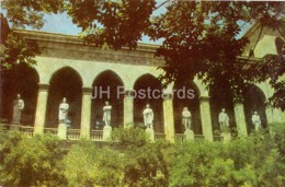 Baku - The View Of The Loggies Of The Akchundov Library - 1972 - Azerbaijan USSR - Unused - Azerbaïjan