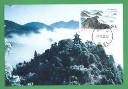 """Chine - Carte Maximum - FDC 05/10/1999 Du N°3748 """"Mont Kuryongyon"""" - 1949 - ... République Populaire"""