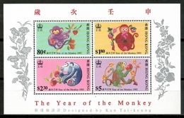 Hong Kong 1992 / Year Of The Monkey MNH Año Chino Del Mono / Cu15715  31-60 - Anno Nuovo Cinese