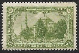 TURQUIE  1914 -  YT 190 -  Mosquée  - NEUF* - Cote 60e - Ongebruikt