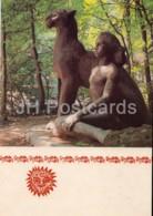 Mowgli And Bagheera - Fairy Tale - Glade Of Fairy Tales - Crimea - 1988 - Ukraine USSR - Unused - Ukraine