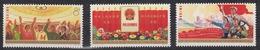 PR CHINA 1975 - The 4th National People's Congress, Beijing MNH** OG XF - 1949 - ... Volksrepublik