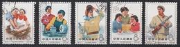 PR CHINA 1965 - Women In Industry  CTO - Gebraucht