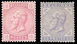 N°38-41 - 2 Ex. Avec Trace De Chanrière, X.  - 15158 - 1883 Leopold II