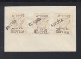 Cover Epirus Koritsa - Local Post Stamps