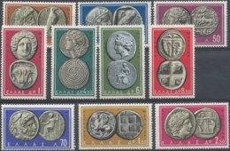 [47432]SUP//*/Mh-c:45e-N° 675/84, * Très Propre, Monnaies Anciennes - Grèce
