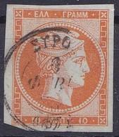 GREECE 1862 Large Hermes Head First Definitive Athens Print 10 L Orange Vl. 24 - Gebraucht