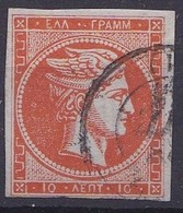 GREECE 1875-80 Large Hermes Head On Cream Paper 10 L Orange Vl. 64 With Open Meander Left Down - 1861-86 Hermes, Groot