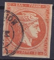GREECE 1875-80 Large Hermes Head On Cream Paper 10 L Orange Vl. 64 A With Inverted 0 In CN - 1861-86 Hermes, Groot