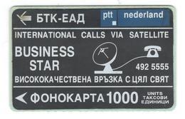 Bulgaria - BTK - Business Star 1000. Only 100 Ex - Bulgaria