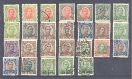 Island  Michel #  83 : 110  Kleine Sammlung - Gebruikt