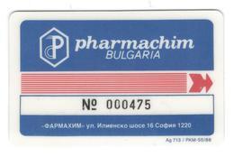 BULGARIA - BTC - Service Card. Closed Trial. 1986 - Bulgaria