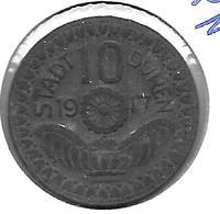 *notgeld Duren 10 Pfennig 1917 Zn 3269.5 / F 105.4 - [ 2] 1871-1918 : Empire Allemand