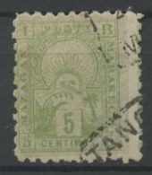 Maroc Postes Locales (1893) N 46 (o) - Poste Locali