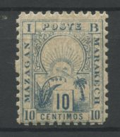 Maroc Postes Locales (1893) N 47 (charniere) - Poste Locali