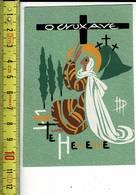 KL 3843 - IMAGE RELIGIEUSE - VERSO BLANCO - ANGE MICHAEL - LYON - Santini