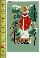 KL 3841 - IMAGE RELIGIEUSE - VERSO BLANCO - ANGE MICHAEL - LYON - Santini