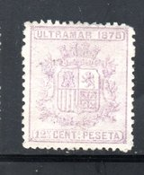 CUBA  1875 / YT N° 9 NEUF SANS GOMME - Cuba (1874-1898)