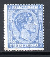 CUBA  1876 / YT N° 15 NEUF SANS GOMME - Cuba (1874-1898)