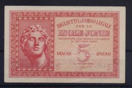 GREECE BANKNOTE/IONIAN ISLANDS  5Drx-1941-UNC(PR) - Greece