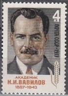 USSR Russia 1977 90th Birth Anniv N.I. Vavilov Agricultural Geneticist Biological Agriculture People Stamp MNH Mi 4590 - Celebrations