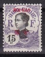 Hoi-Hao N°54* - Hoï-Hao (1900-1922)