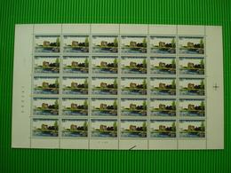 Volledig Postfris Zegelvel Zegels**1854** - Full Sheets