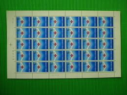Volledig Postfris Zegelvel Zegels**1841** - Full Sheets