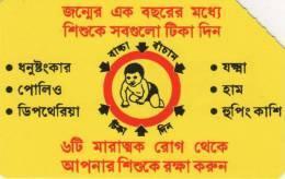 *BANGLADESH* - Scheda Usata - Bangladesh