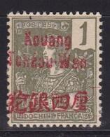 Kouang-Tcheou N°1* - Unused Stamps