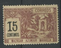 Maroc Postes Locales (1894) N 39 Sans Gomme - Marruecos (1891-1956)