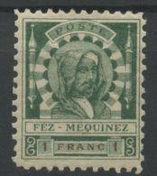 Maroc Postes Locales (1897) N 23 (charniere) - Morocco (1891-1956)
