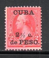 CUBA - YT 138 NEUF SANS GOMME - Kuba