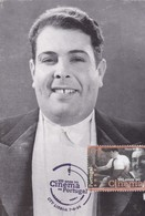 VASCO SANTANA, 100 ANOS DO CINEMA. ACTOR ACTEUR. PORTUGAL 1996 FDC MAXIMUM CARD -LILHU - Acteurs
