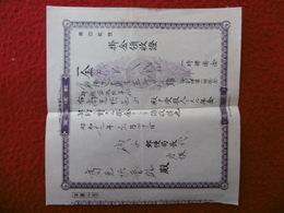 JAPON PAPIER TIMBRE CALLIGRAPHIE MANUSCRIT A IDENTIFIER - Japon
