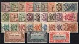 !!! PRIX FIXE : COTE FRANCAISE DES SOMALIS, SERIE N°204/233 NEUVE ** - Côte Française Des Somalis (1894-1967)