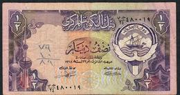 KUWAIT P12c 1/2 DINAR 1968 Signature 3  Writings NO P.h. FINE - Kuwait